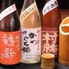 旬魚酒菜 五郎 万代店のおすすめポイント1