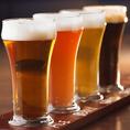 20種以上のクラフトビール♪