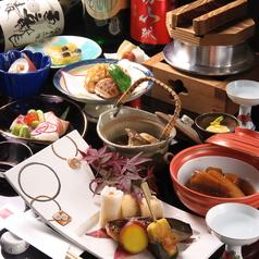 お料理 御厨のサムネイル画像
