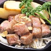 CARINE Casual Lounge カリーネのおすすめ料理3