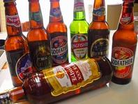 珍しいビール