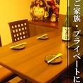 テーブル席では結合することが出来ますので、人数が多くなってしまった時でもご対応可能!来店の前にお問い合わせください!!落ち着いた雰囲気+広いフロアのテーブル席!まったりと過ごすことが出来ますので、会社帰りの飲み会に是非お使い下さい!