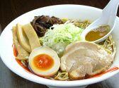 麺屋つけ丸 上島店のおすすめ料理3
