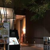 カーヴ ド コマツ イマイズミ cave de comatsu Imaizumi 今泉1階の雰囲気3