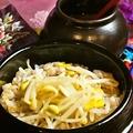 料理メニュー写真伝統料理!!麦もやしご飯