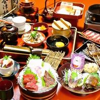 《接待・ご会食》會津人が作る本物の味をコースで堪能