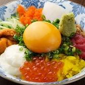 金太楼鮨 筑波学園店のおすすめ料理3