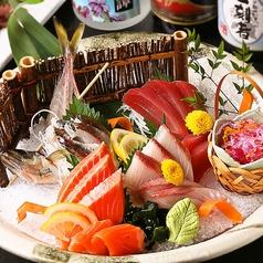 花の宴 はなのえん 新宿三丁目店のおすすめ料理1