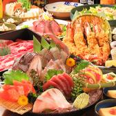 やるき茶屋 高幡不動店のおすすめ料理2