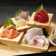 刺身盛合せをはじめとする海鮮料理をご堪能ください♪