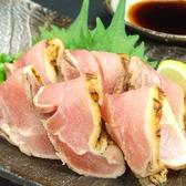 串屋 長右衛門 京都烏丸店のおすすめ料理2