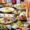 酒と和みと肉と野菜 京橋駅前店