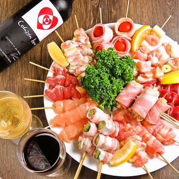 SAITANIYA 錦店のおすすめ料理1