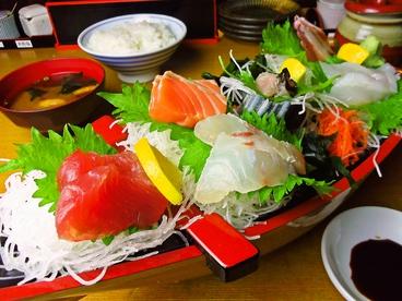 よし平 田辺のおすすめ料理1