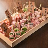 個室居酒屋 焼き鳥 まきのすけ 飯田橋店のおすすめ料理3