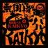 無国籍バル KAIKYO 所沢プロペ通り店のロゴ