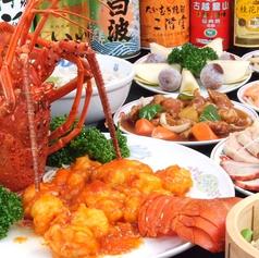 好味園 元町店のおすすめ料理1