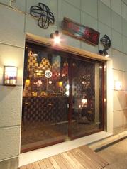 椿宿の写真