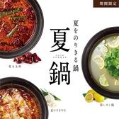 温野菜 天神西通り店の写真