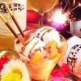 誕生日のお祝いもOK!歓迎会、送別会、誕生会などに嬉しい!お世話になった方や大切な方へプレゼントはいかがでしょうか。客様の気持ちを形にするお手伝いをさせていただきます♪写真撮影なども承りますので、お気軽にお申し付けください。【神田駅 神田個室居酒屋 飲み放題 貸切OK 新年会 忘年会】
