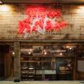 新橋銀座口すぐにある当店です♪サクッと一杯飲むにも入りやすい店内です