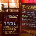 「晩酌セット」日本酒以外のお飲み物「2杯」と選べる小鉢から「2品」おまかせ焼鳥3本ついて1500円!!!絶対お得です^^