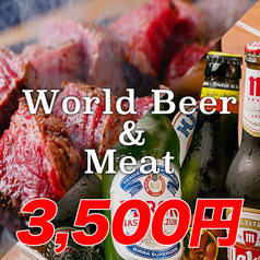 MeatBeer ミートビア 上野店のコース写真