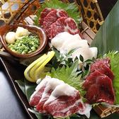 とめ手羽 中洲店のおすすめ料理2