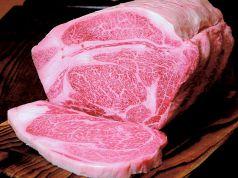 嘉牛 肉市場特集写真1