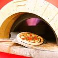 本格石窯で焼き上げるピッツァ♪熱々のままお席にお届けいたします!