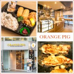 ORANGE PIG (オレンジピッグ)の写真