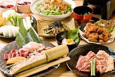 近江屋 富山のおすすめ料理1