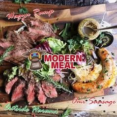 肉バル モダンミール 大津店のコース写真