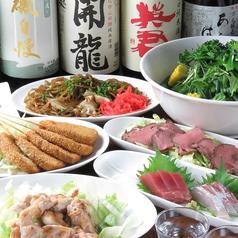 居酒屋 あさ八 南町本店のおすすめ料理1