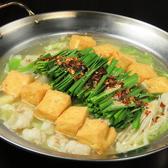 もつ鍋 はま太郎のおすすめ料理2