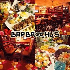 ダイニングバー バルバッコス 池袋東口店 Dining Bar BARBACCHUSの写真