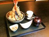心味処 神邉のおすすめ料理3