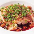 料理メニュー写真【ピリ辛】四川名物 よだれ鶏