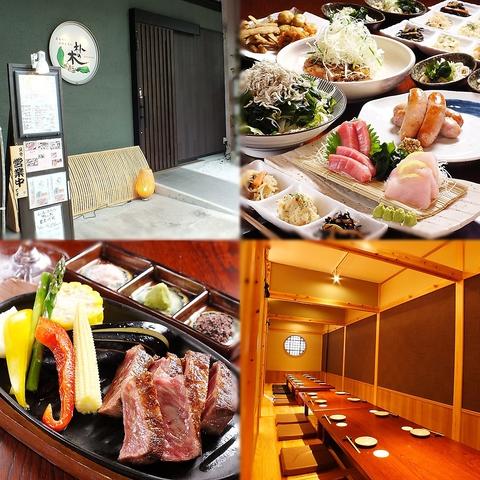 コースは3500円~。季節の食材をふんだんに使ったおばんざい各種をお楽しみ頂ける