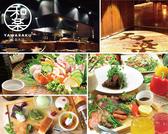 食洞空間 和楽 広島本店