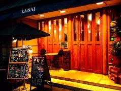 ラナイ LANAI 四日市のおすすめポイント1