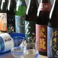 焼酎・日本酒豊富にご用意!焼酎は20種が飲み放題に込☆お食事だけではなく、ドリンクもおすすめ♪焼酎は他店ではなかなか取り揃えていないものも多数ございます。地下歩行空間9番出口すぐ!和食バル はれるやへぜひどうぞ。