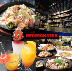 RED!MONSTER レッド!モンスター 高崎店の写真