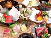 旬彩酒楽 こころのおすすめ料理3