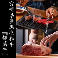 四五六 其の弐のおすすめ料理1