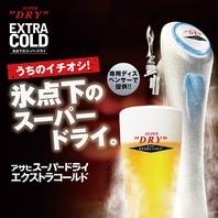 乾いた喉に氷点下の刺激を!