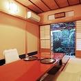 【梅】庭に面した趣きのある和室。掘りごたつ式です。