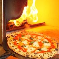 本場南イタリアの味を楽しめる♪ピザやパスタが自慢!