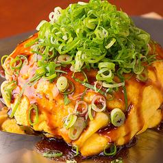 鉄板 お好み焼き 電光石火 東京駅店のおすすめ料理1