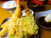 よし平 田辺のおすすめ料理2